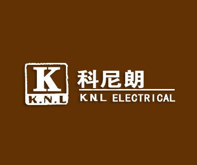 科尼朗-KNL