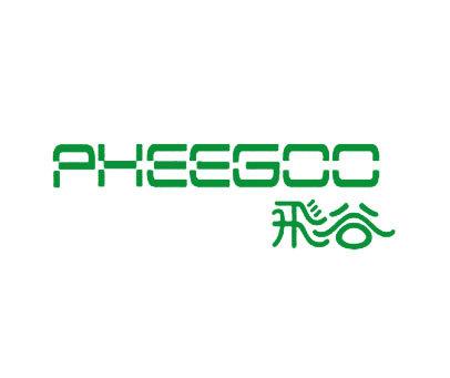 飞谷-PHEEGOO