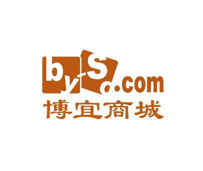 博宜商城-BYSO.COM