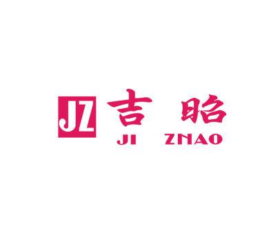 吉昭-JZ