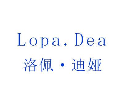 洛佩迪娅-LOPADEA