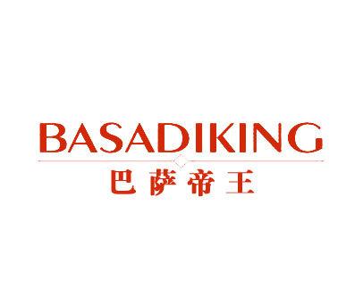巴萨帝王-BASADIKING