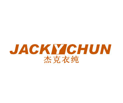 杰克衣纯-JACKYCHUN