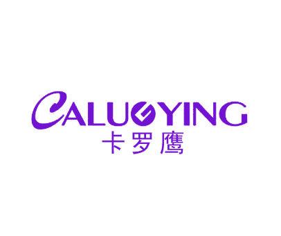 卡罗鹰-CALUGYING