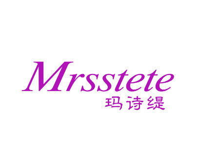 玛诗缇-MRSSTETE