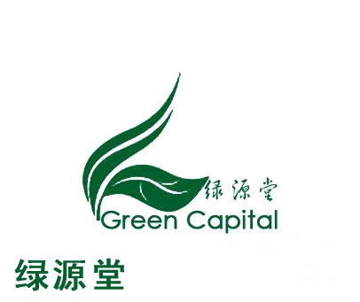 绿源堂-GREENCAPITAL