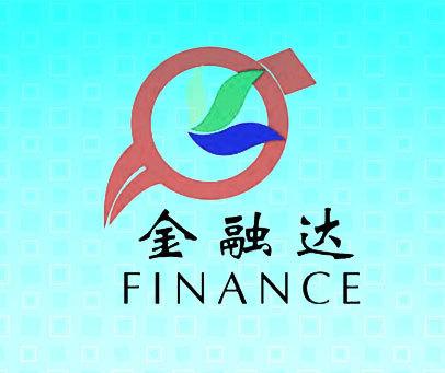金融达-FINANCE