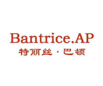 特丽丝 巴顿-BANTRICE AP