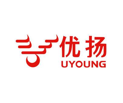 优扬 -U-YOUNG