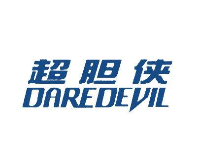 超胆侠-DAREDEVIL