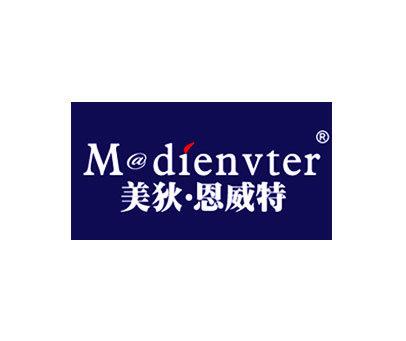 美狄 恩威特-MDIENVTER