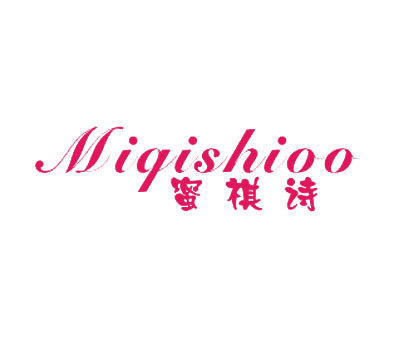 蜜祺诗-MIQISHIOO