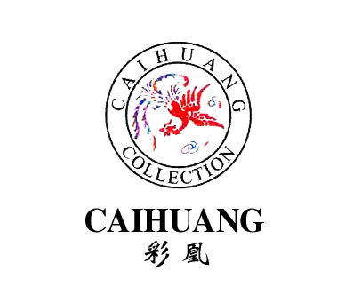 彩凰-CAIHUANGCOLLECTION