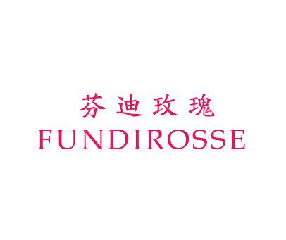芬迪玫瑰-FUNDIROSSE