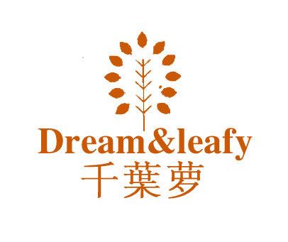 千叶萝-DREAMLEAFY