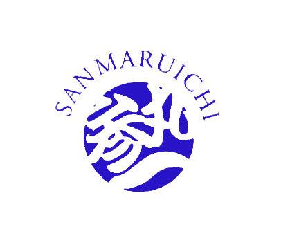 参丸一-SANMARUICHI