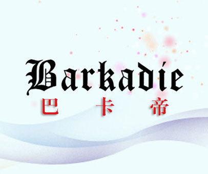 巴卡帝-BARKADIE
