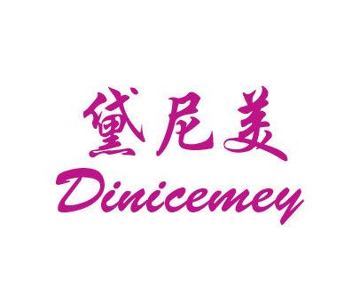 黛尼美-DINICEMEY