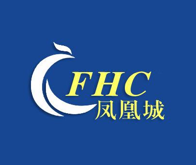 凤凰城-FHC