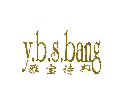雅宝诗邦-Y B S BANG