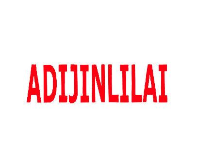 ADIJINLILAI