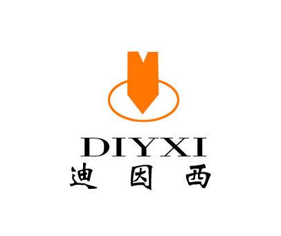 迪因西及图-DIYXI