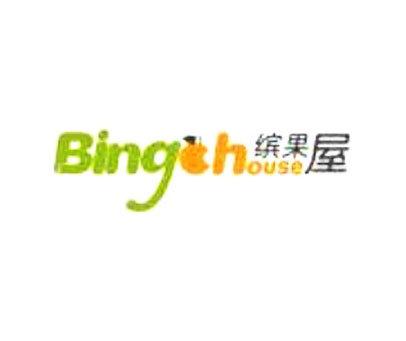 缤果屋-BINGCHOUSE