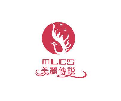 美丽传说-MLCS