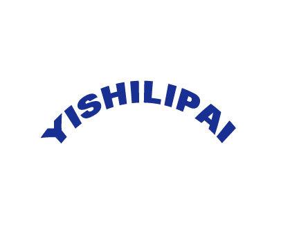 YISHILIPAI