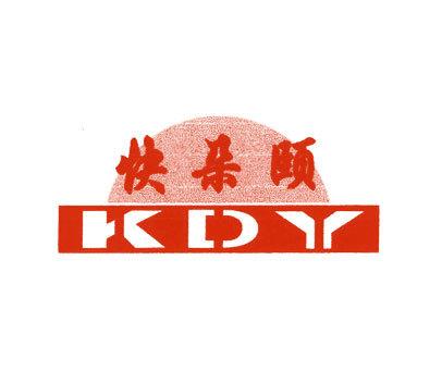 快朵颐-KDY