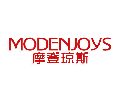 摩登琼斯-MODENJOYS