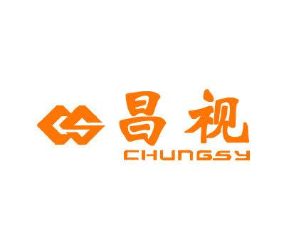 昌视-CHUNGSY