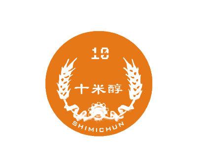 十米醇-10
