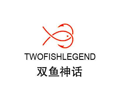 双鱼神话-TWOFISHLEGEND