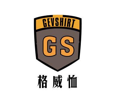 格威恤-GEVSHIRTGS