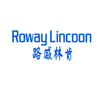 路威林肯-ROWAYLINCOON