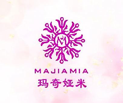 玛奇娅米-MAJIAMIA