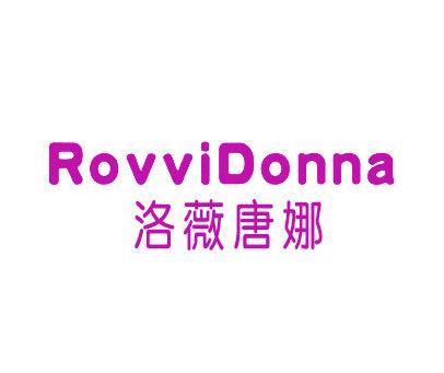 洛薇唐娜-ROVVIDONNA