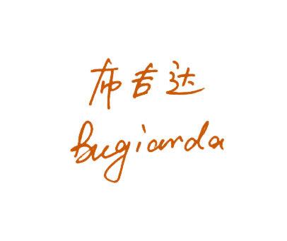 布吉达-BUGIARDA