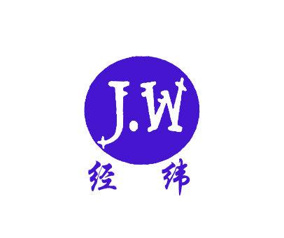 经纬-JW