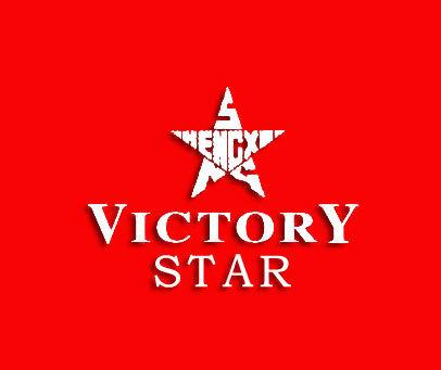 VICTORY-STARSHENGXING