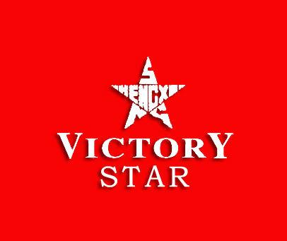 VICTORYSTARSHENGXING