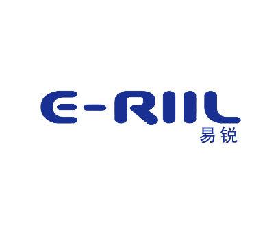 易锐-ERIIL