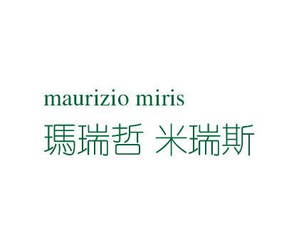 玛瑞哲米瑞斯-MAURIZIO MIRIS