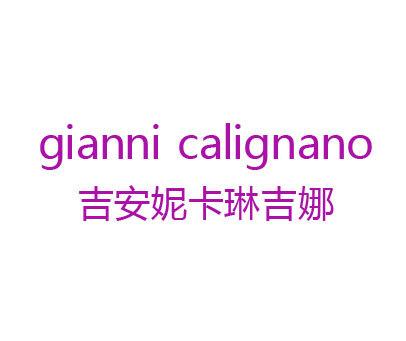 吉安妮卡琳吉娜-GIANNI CALIGNANO