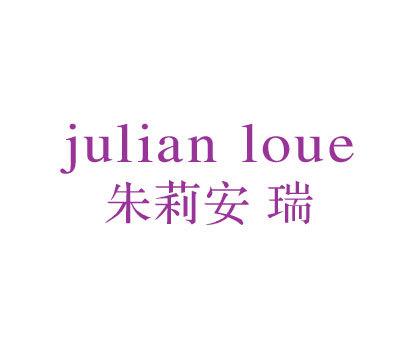 朱莉安瑞 JULIAN LOUE