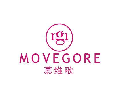 慕维歌-MOVEGORE