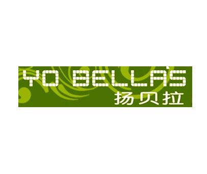 扬贝拉-YOBELLAS
