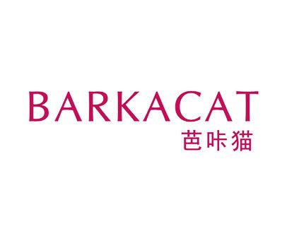 芭咔猫-BARKACAT