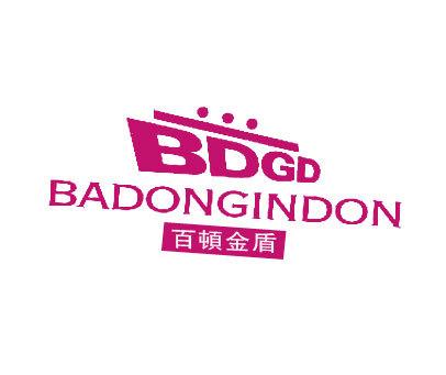 百顿金盾-BDGDBADONGINDON